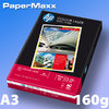 HP Colour Laser Papier CHP420 A3 160g