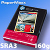 HP Colour Laser Papier CHP496 SRA3 160g
